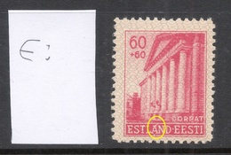 Estland Estonia 1941 German Occupation Tartu Dorpat + Printing Error Abart MNH - Estonie