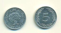Tunisie 2005- 5 Millimes - Tunisie