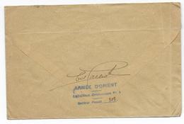 1917 - ARMEE D'ORIENT - ENVELOPPE De L'AMBULANCE DIVISIONNAIRE N°5 - SP 508A à KORYTZA => ORLEANS - Storia Postale