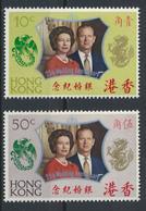 °°° HONG KONG - Y&T N°262/63 MNH - 1972 °°° - Ungebraucht