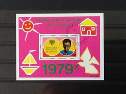 Congo Brazzaville  Block International Year Of The Child 1972. - Oblitérés