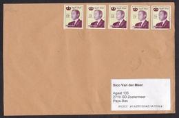 Morocco: Cover Fes To Netherlands, 5 Stamps, King (2 Stamps Damaged) - Marokko (1956-...)