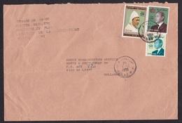 Morocco: Cover Rabat To Netherlands, 1988, 3 Stamps, 3 Types King (2 Stamps Damaged, Fold) - Marokko (1956-...)
