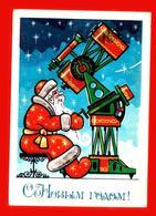 Boykov 1981 Bonne Année Télescope Du Père Noël Astronomie Valenki Nouvel An - Astronomie