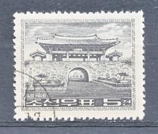 TIMBRE -  COREE Du NORD - 1963 - OBLITERE - Corée Du Nord