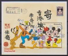 2493  WALT DISNEY -  GRENADA -  Hong Kong Mail . - Disney