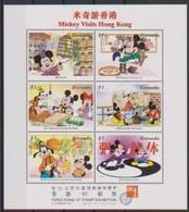 2495  WALT DISNEY -  GRENADA -  MICKEY Visits Hong Kong  . - Disney