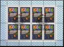 Sowjetunion/Russia 1985 Mi.5558 Kleinbogen Neujahr 1986/Scott 5409 A Minisheet New Year Gestempelt/used - 1923-1991 USSR