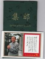 CHINE  JOLI   LOT  TIMBRES NEUFS  ET 2 BLOCS FEUILLETS - Unused Stamps
