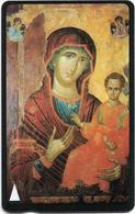 Bulgaria - The Virgin And Child - 10BULA - 12.1992, 6.000ex, Mint No Blister - Bulgarije
