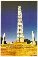 1 AK Ethiopia Äthiopien * Stelen In Aksum (Axum) UNESCO Weltkulturerbe Seit 1980 - Äthiopien