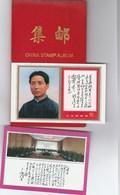 CHINE  JOLI   LOT  14 TIMBRES NEUFS  ET 2 BLOCS FEUILLETS - Unused Stamps