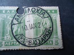GREECE  POSTMARK AMFILOCHIA  1920  ΑΜΦΙΛΟΧΙΑ - Greece