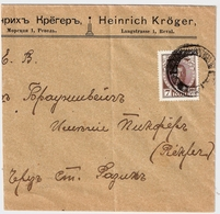 "Ca. 1914, Stummmer Stp. "" Reval ""   , #a1958 - Estland"
