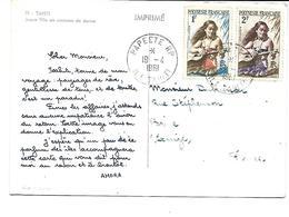 Polynésie Française-TAHITI-Jeune Fille En Costume De Danse-PUB.Collection AMORA-TIMBRE-Obliteration-1961 - TAAF : Terres Australes Antarctiques Françaises