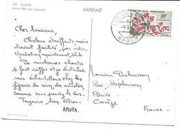 Afrique-GABON-Jeune Fille Aux Bigoudis-PUB.Collection AMORA-TIMBRE-Obliteration-1961 - Gabon