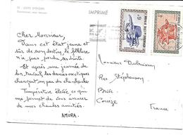 Cote-d'IVOIRE-Jeunes Filles Aux Tresses SEINS NUS-PUB.Collection AMORA-TIMBRE-Obliteration-1961 - Ivory Coast