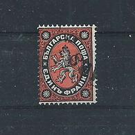 Bulgaria , Michel-No. 5 , Postmarked (as Per Scans)VFU - 1879-08 Principalty