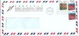 Hong Kong 2014 Port Island $2, High Islands-Reservoir East Dam  1.70 HK$  Landscapes Of Hong Kong Airmail Cover - Cartas