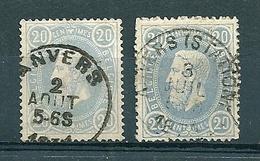 31 Gestempeld ANVERS + ANVERS STATION - 1869-1883 Leopold II