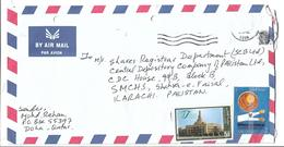 Qatar Airmail 2012 90 Years Of Qatari Endowment Deed, FIFA World Cup 2002 - Cartas