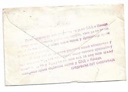 USA To Yugoslavia CANSEL RARE They Do Not Send Money From Abroad 1967 - Non Classificati