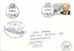 Brise Glace Arktica. Timbre Grand Physicien Et Savant Russe Anatoli Alexandrov, Sur Lettre Adressee Au Chili. - Navires & Brise-glace