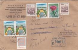 TAIPEI  FORMOSE CHINE CHINA  : Divers Sur Recommandé - 1945-... République De Chine