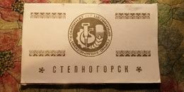 STEPNOGORSK  Town In Akmola Region, Kazakhstan 11 Postcards Lot - Old Pc 1970S Rare Edition - Kazakhstan