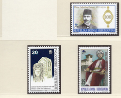 1995 - BOSNIA ERZEGOVINA - Mi.  Nr. 40/42 - NH - (UP121.23) - Bosnia Erzegovina