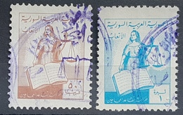 AS5 - Syria Lawyers Revene Stamps -  50p, 1L - Defending Fee - Retirement Fund - Rare - Syria