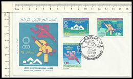 FD32 ALGERIA FDC JEUX MEDITERRANEENS 1975 GIOCHI  MEDITERRANEO SPORT JUDO - Judo