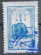 AS5 - Syria Lawyers Revene Stamp -  10p - Hamah Syndicate - Health Fund - Rare - Syria