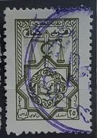 AS5 - Syria Lawyers Revene Stamp -  25L - Hamah Syndicate - Health Fund - Rare - Syria