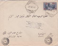 LIBAN LEBANON EGYPT 1940 CENSUREE LETTRE AIRMAIL COVER SOUK EL GHARB AVEC PROPAGANDA PASSER L'ETE AU LIBAN - Grand Liban (1924-1945)