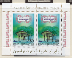 1996 - BOSNIA ERZEGOVINA - Mi.  Nr. 49 Kl - NH - (UP121.24) - Bosnia Erzegovina