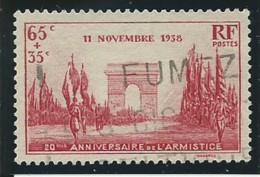 FRANCE: Obl., N° YT 403, TB - Used Stamps