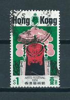 1974 Hong Kong Arts Festival Used/gebruikt/oblitere - Hong Kong (...-1997)