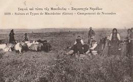 MACEDOINE  -  Campement De Nomades - Grecia