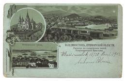 Russie VLADIVOSTOK Belle Cpa De 1902 Port Et église Pour TROYES   2 Scans  ....G - Russie