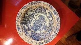 VASQUE XVIIIème - MING ?- PIECE DE FOUILLE SOUS MARINE - Art Asiatique