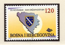 1996 - BOSNIA ERZEGOVINA - Mi.  Nr. 73 - NH - (UP121.24) - Bosnia Erzegovina