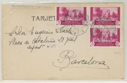 MARRUECOS. 1935. Alcazarquiivir A Barcelona. Tarjeta Privada Con 3 Sellos. - Maroc (1956-...)