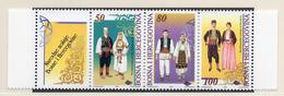 1996 - BOSNIA ERZEGOVINA - Mi.  Nr. 66/68 - NH - (UP121.24) - Bosnia Erzegovina