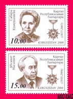 KYRGYZSTAN 2008 Famous People Heroes Woman Actress Kumushalieva Politician Masaliev Award Order Medal 2v Mi 529-530 MNH - Kyrgyzstan