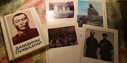 Damdin SUKHBAATAR Suhbaatar Mongolian Politic Leader 36 Cards Lot 1980s - Mongolia