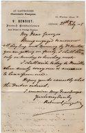 VP14.459 - LONDON 1885 -  Lettre - ¨ AU GASTRONOME ¨ Charcuterie Française V. BENOIT French Confectioner - Royaume-Uni