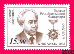KYRGYZSTAN 2008 Famous People Hero Politician Absamat Masaliev (1933-2004) Award Order Medal 1v Mi 530A MNH - Kyrgyzstan