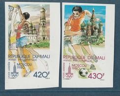 MALI - PA N°360/1 ** (1979) NON DENTELE - J.O De Moscou 80 - Mali (1959-...)