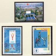 1997 - BOSNIA ERZEGOVINA - Mi.  Nr. 91+92+93 - NH - (UP121.25) - Bosnia Erzegovina